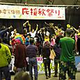 釜石応援秋祭り